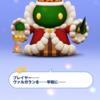 【メリメロ】トンベリキング!クリスマスイベント攻略。無課金余裕!