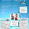7/8 奥田美菜子*水野真梨子Live