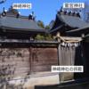 鷲宮神社七不思議①本殿が二つ?