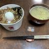 もぐもぐレポート「松屋の焼き牛めし(ニンニク醤油編)」