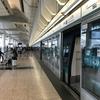 広深港高速鉄路で香港から広州に行く方法