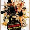 映画 カトマンズの男 Les tribulations d'un Chinois en Chine この映画 面白いよ