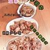 唐揚げパーティー♪【モモ肉&手羽中】
