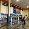 グアナファトからカンクン空港へインテルジェット、プラヤデルカルメンへ