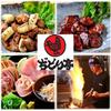 【オススメ5店】東大阪市・八尾市・平野・大東市(大阪)にある鶏料理が人気のお店