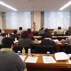16日、福島県母親連絡会が大会決議項目で県と交渉