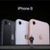 iPhone8/8Plus発表 予約開始は15日 発売は22日