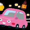 飲酒運転は絶対に「しない!」「させない!」