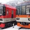 叡山電車 展望列車「きらら」乗車記