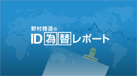 ドル円は新年度の円高続く。クロス円は別物で日本のプレゼンス低下で円安継続