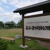 長谷堂城と東北の関ヶ原、慶長出羽合戦の歴史と史跡をご紹介🏯!
