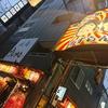 雨の三軒茶屋☔『西友三軒茶屋店・すずらん通り・グルメビルGEMS(ジェムズ)三軒茶屋』