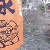 温泉宿に行ったなら、昼風呂、夜風呂、朝の風呂。