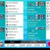 剣盾シーズン1使用構築 8世代皆無ドリュギャラ(最終697位)