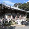 空海の修行の地26番札所金剛頂寺
