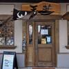 天華:尾道のラーメン店。平麺でしっかりしたスープ