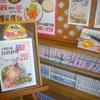 [21/02/20]「キッチン ポトス」(名護店)で「混ぜ麺」(土曜特価30食限定) 300円 #LocalGuide