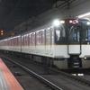 《近鉄》【写真館89】土日に走る奈良線の相直対応8連の急行