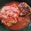 軟骨砂肝入り鶏団子 トマト缶煮