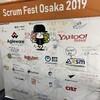 SCRUM FEST OSAKA 2019 に参加しました ~ 大阪ラプソディ