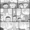 だめ押しのゴリチャチャーン☆