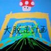 茶番ARC-V編 第77話