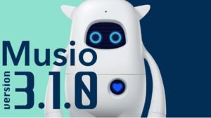 Musio(ミュージオ)がアップデート。子どもの英語学習にも、より便利に