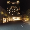 景色が良くて観光にも便利! グランドプリンスホテル広島