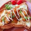 ネギマヨ甘酢唐揚げトーストの作り方【変わり種レシピ】