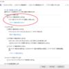 Chrome リモートデスクトップ マウスのポインタが表示されない