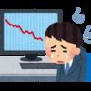 【見極め方も公開】2017年IPO初値が下がった株まとめ【勝率・IPOのリスク】