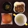 お野菜からの離乳食  [247日目  大豆の丸パン]