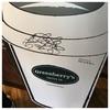 宝塚の新スポット♡ Greenberry's COFFEE