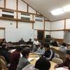 西川登町地域包括ケアシステム勉強会