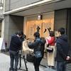 どんなお味?銀座からやってきた、高級食パン「に志かわ」大阪・船場本町に現る!!(大阪)