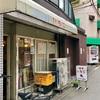 マッチ箱探訪(大阪-中崎町  喫茶いちご)