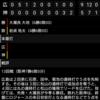 阪神に9-5で勝利!53勝目