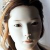 Akiko: Phantom Green