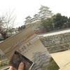 【vol.37】好きな城@姫路城