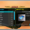 ガンダムオンライン ガンダム試作2号機が来た!