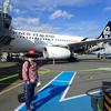 父との旅 最終日ニュージーランド旅🇳🇿 日本に帰国!次の旅は?