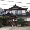 氷見市・和風温泉元湯 叶に宿泊した感想・口コミをブログにまとめます!!