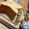 俺のBakery&Cafeで、15分以内の限定食パン‼️