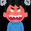 アンガーマネジメント  〜エロは世界を救う〜