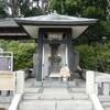 【観光】東京都観光・その4(2020.2.29)