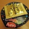 わくわくマジックハッピーターン/ハロウィンマシュマロ ベイクドチーズケーキ