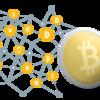 仮想通貨取引所は利用目的で使い分けた方がいい?