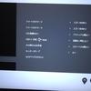 DELL「U4320Q」はHDMI-CECでPS4と連動できるか?設定を調べてみました
