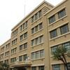 (近代建築探訪)神戸市「海外移住と文化の交流センター」(旧国立移民収容所)