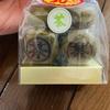 ご当地銘菓:伊藤軒:抹茶みるく饅頭/抹茶クランチチョコ/ひな祭りチョコ/茶禅